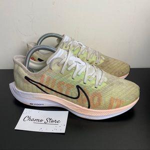 Nike Zoom Pegasus Turbo 2 Rise Luminous Green